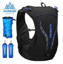 AONIJIE 5L Breathable Lightweight Backpack Hydration  Bag Vest Harness Water Bladder Hiking Running Marathon Race