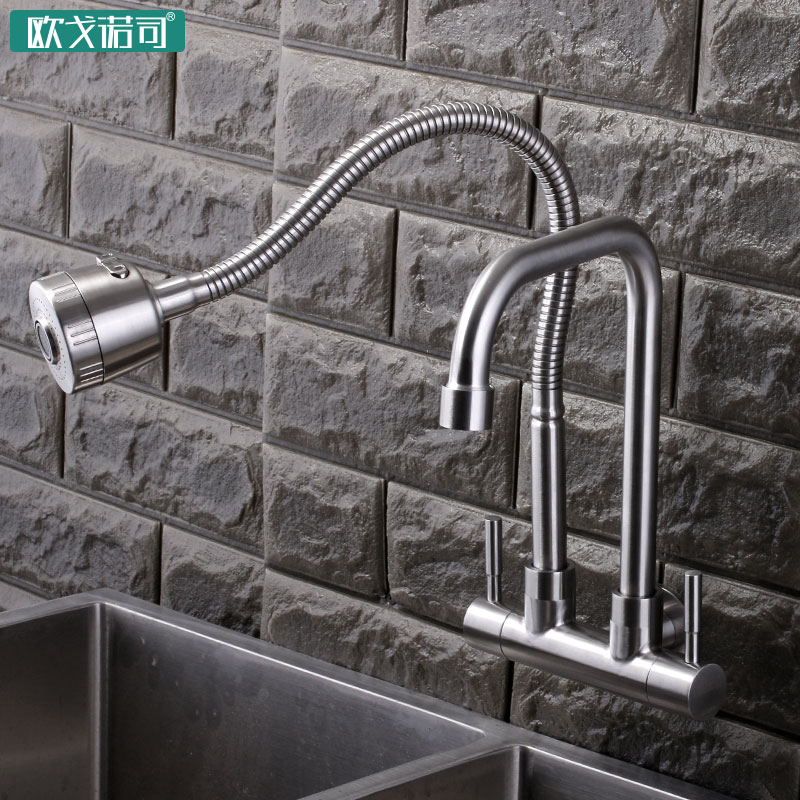 Wall Mounted Double Handle Double Water Head Kitchen Sink Faucet Stainless Steel Surface