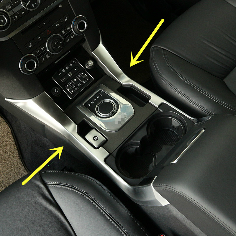 For Land Rover LR4 Discovery 4 Inner Gear Shift Box Frame Cover Trim 2013-2015 2pcs lapetus for land rover discovery sport 2015 2018 interior styling console gear shift knob shifter panel decor frame cover trim