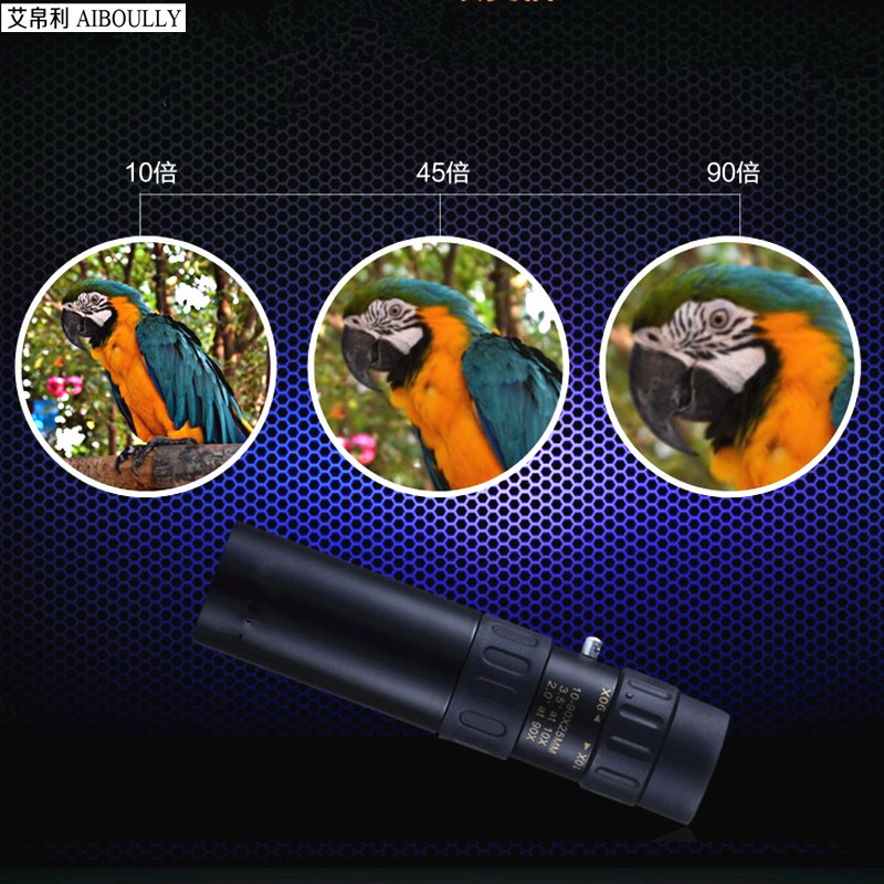 Monocular Telescope 10-90x 25mm Outdoor Climbing Tool Travel Fishing to Watch the Scenery Investigation and Monitoring Equipment phytochemical investigation