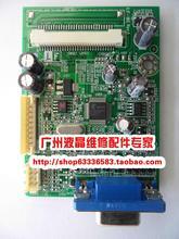 Free shipping PTFWDF-17 AD board motherboard ILIF-180 493191300100R driver board