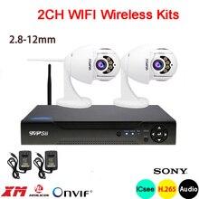1080 p 2mp 적외선 icsee 방수 ip66 미니 h.265 + 25fps 5x 2.8mm 12mm 줌 렌즈 2ch 2 채널 wifi ptz ip 카메라 키트