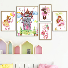 Princess Ballet Shoe Teddy Bear Tower Wall Art Canvas Painting Nordic Posters And Prints Pictures Baby Girl Room Home Decor
