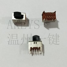 SS-42D01 4P2T Four pole double throw 2 position slide switch 12 pin DIP type with 4 fixed pin handle heights can be customized 100pcs 6p 6 position dip switch 2 54mm pitch 2 row 12 pin