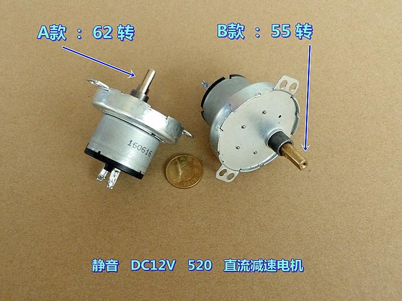 Silent DC6V 12V 30 62 turn 520 motor gear motor in DC Motor from Home Improvement