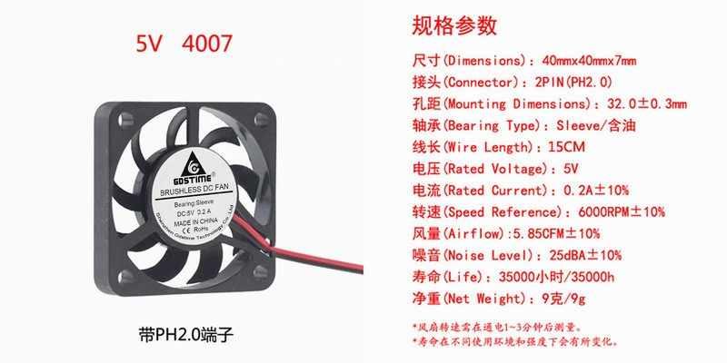 جديد تيار مستمر تيار مستمر 5 فولت 12 فولت 4 سنتيمتر 40x40x7 مللي متر 4 سنتيمتر رقيقة جدا فرش مروحة التبريد