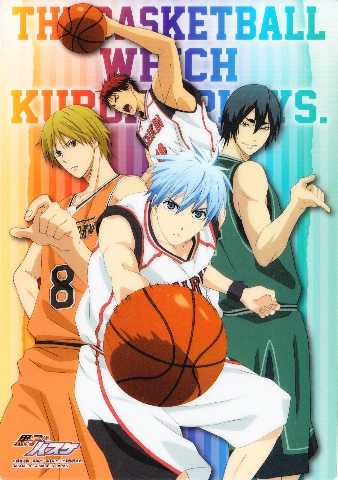 Google themes kuroko no basket - Kuroko No Basket Poster Anime Art Silk Wall Posters 24x34 Krnb15 China Mainland