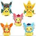 25 cm brinquedos de Pelúcia Pikachu Puxão Cosplay Mega Charizard Algodão Bichos de pelúcia Bonecas para Crianças Bonecas