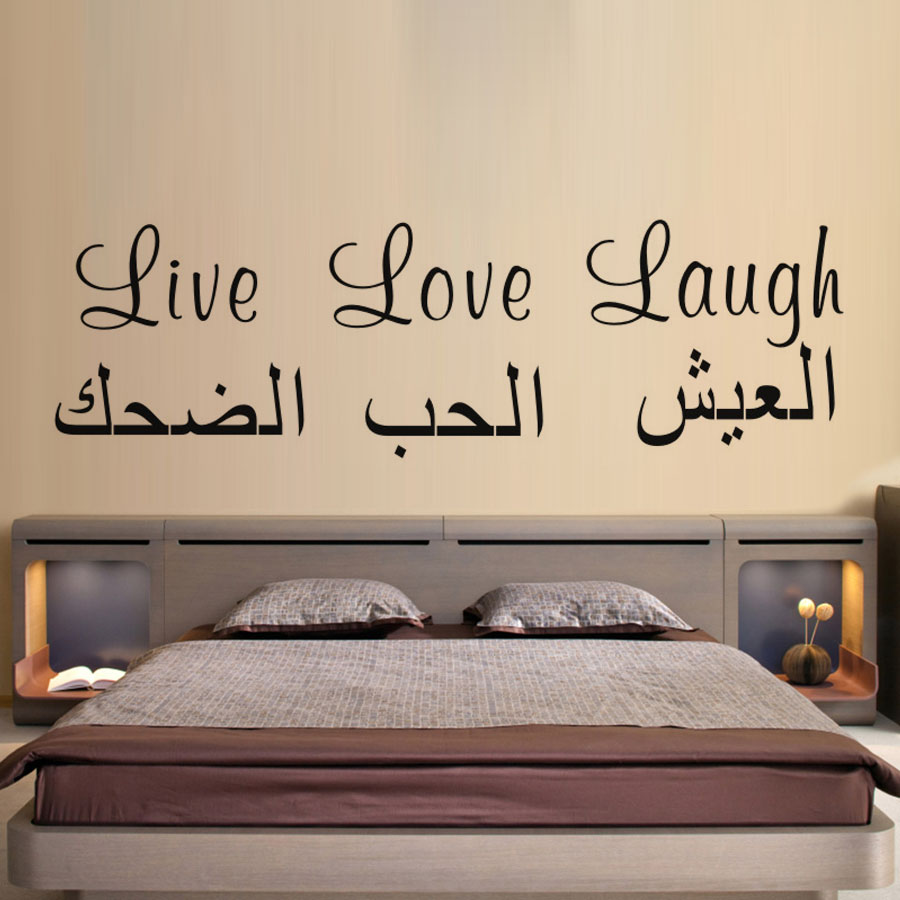 DCTOP Arabic Live Love Laugh Vinyl Wall Stickers Lettering Living Room Decoration Art Decals Home Decor