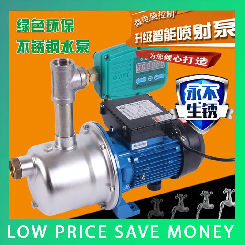 370W Stainless Steel Jet Pump 220V Household Self-priming Pump Water Heater Booster Pump household self priming high lift submersible pump 220v 370w 750w 1500w agricultural sewage pump irrigation equipment