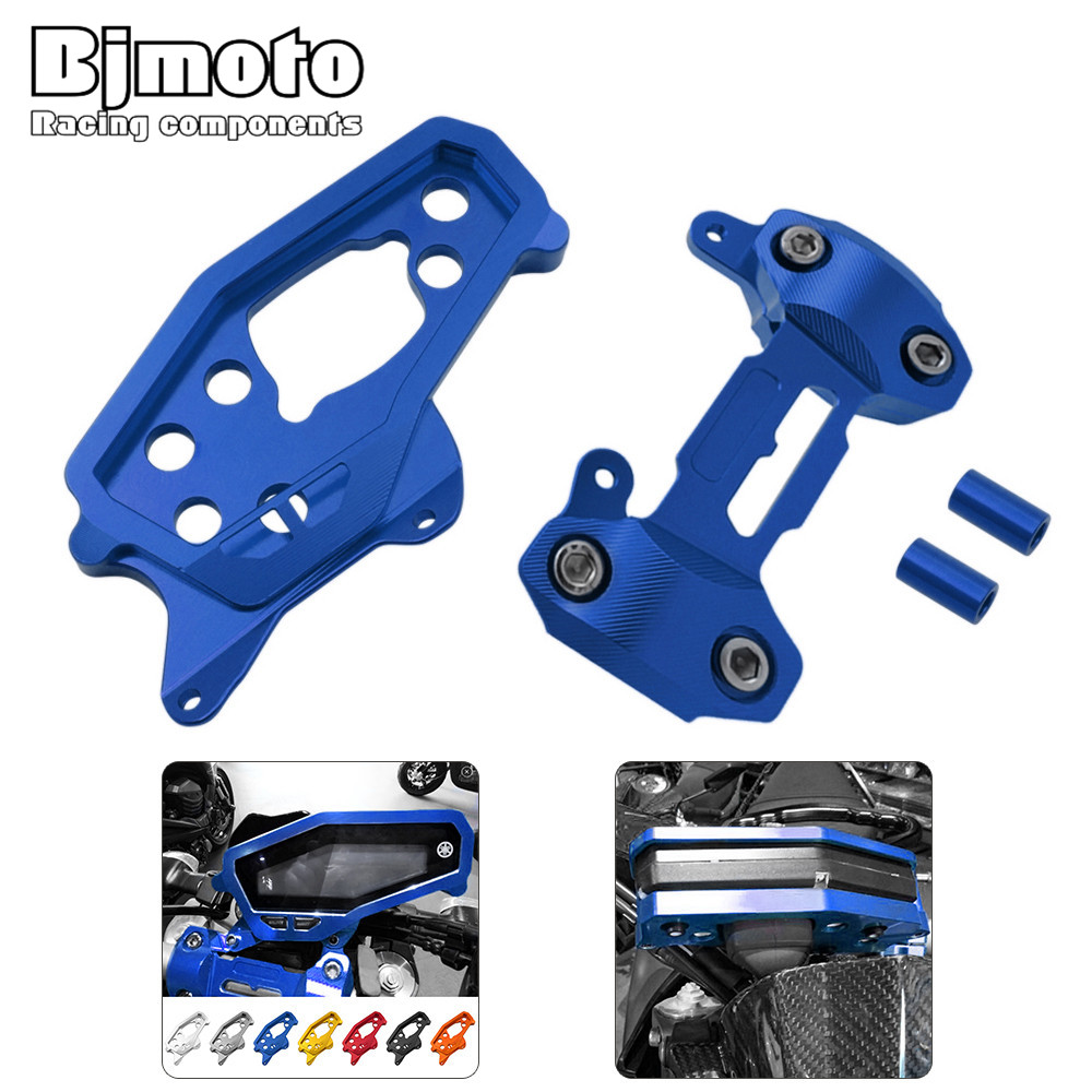 For Yamaha MT09 MT 09 MT-09 2014 2015 2016 2017 Motocross Speedometer Cover Case with Handlebar Fat Risers Clamp motorcycle aluminum handlebar risers top cover clamp enduro off road wheel rim spoke skins for yamaha mt09 fz9 2013 2014 2015