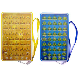 Image 2 - Língua árabe 38 capítulos Alcorão Filho Seguir Stroy Máquina, tela de toque do tablet máquina de aprendizagem pad, garoto islâmico toy Educação