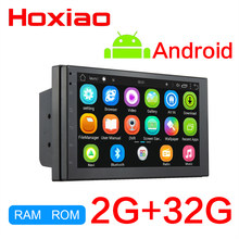 2Din Android Auto Multimedia Speler RAM 2G + ROM 32G GPS Navigatie BT DAB FM USB wifi Geen dvd Auto 2 DIN Radio(China)