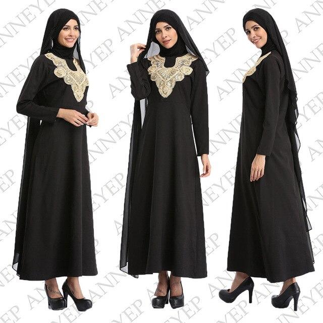 cbd41b9aaf1c 2000.64 руб. |Новый Абаи мусульманское платье Турецкая женская одежда  Исламская ...