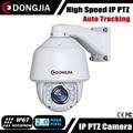 DONGJIA DJ-IPPTZ531-A20 1080P Auto Tracking PTZ IP Camera 2.0 Megapixel Speed Dome 20X Zoom Pan Tilt Video Surveillance Dome PTZ