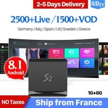 IPTV Spain Box 1 Year IUDTV Code Android 8.1 Leadcool S2 RK3229 1G 8G Sweden Arabic Turkey Portugal UK Germany Italy IP TV цена в Москве и Питере