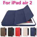 Роскошь в Исходном Магнитный Ultra Slim PU Кожаный Чехол для Apple iPad воздуха 2 Смарт Стенд Крышка Чехол для iPad 6 Флип Fundas капа