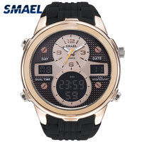 SMAEL Brand Men Analog Digital Silicone Sport Watches Men S Large Case Army Military Watch Man