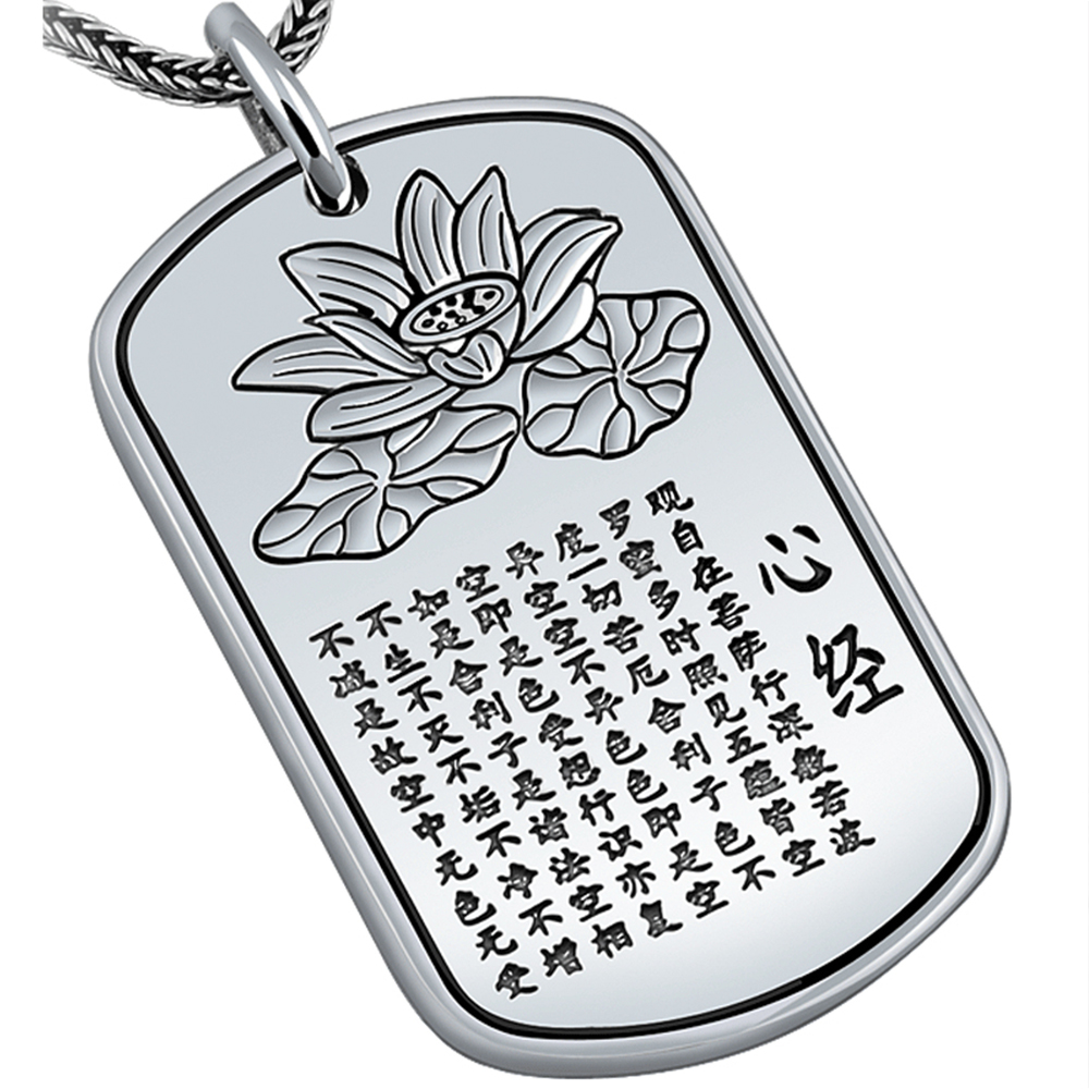 MetJakt S999 Sterling Silver Buddhist Heart Sutra Pendant and Silver Snake Chain Necklace Suit for Unisex Amulet Jewelry metjakt punk buddhism 925 sterling silver peace pendant necklace and snake chain unisex exorcise evil spirits jewelry