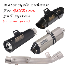 Full System Motorcycle Exhaust Escape DB Killer Modified Muffler With Conncetion Link Pipe For SUZUKI GSXR 1000 2009-2011 Years motoo motorcycle exhaust muffler link pipe carbon fiber exhaust middle pipe escape for suzuki gsxr 600 gsxr 750 2011 2017
