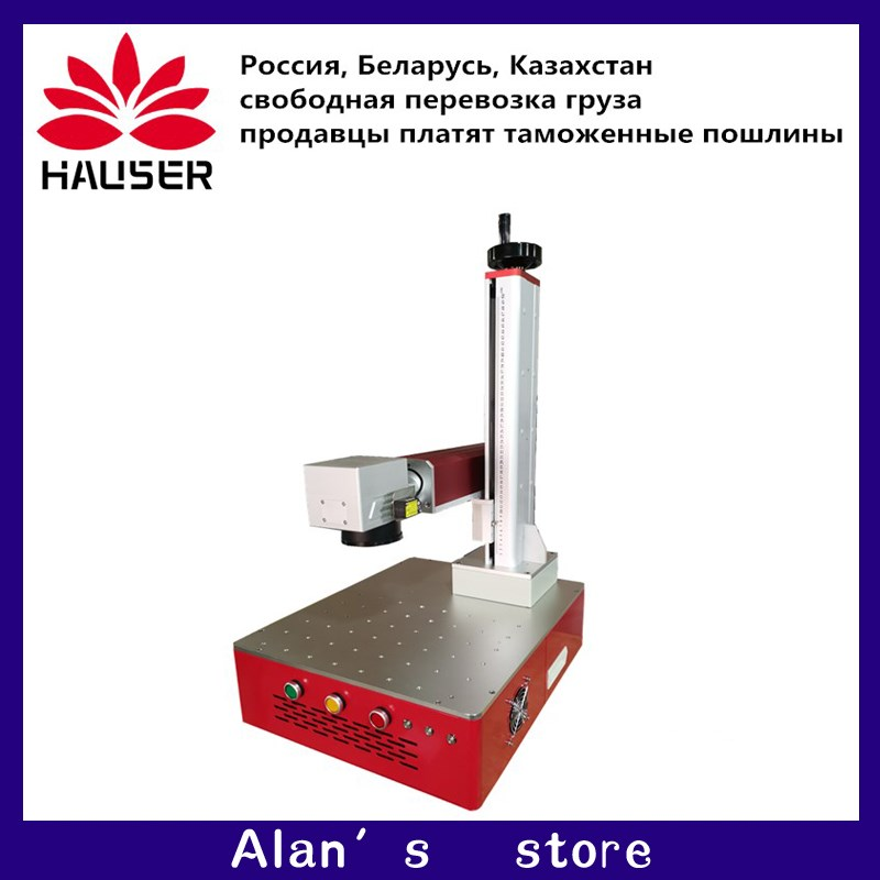 HCZ 50W Auto Focus Raycus Fiber Laser Marking Machine Laser Marking Machine Marking Metal Laser Engraving Machine Diy Cnc