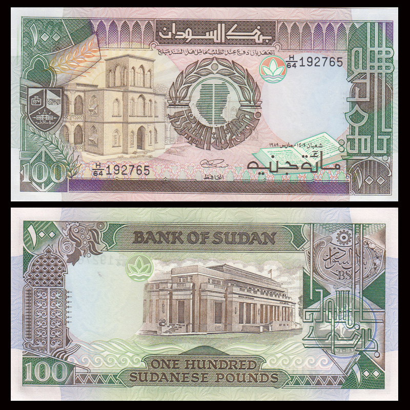 Sudan 100 Pounds, 1989, P-44, UNC, LOT 1/5/10 PCS,  Exit Circulated, Collection, Gift, Africa, Original Paper Notes