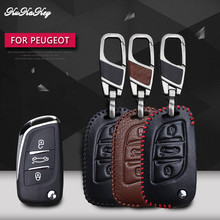 3 Button Leather Car Key Case For Peugeot 207 307 308 For Citroen C2 C3 C4 C5 C6 C8 Protector Cover Holder Skin Car Accessories car wide angle round vehicle mirror blind spot rearview for peugeot 107 207 307 407 308 408 citroen c1 c2 c3 c4 c5 c6 c8 ds 3 4