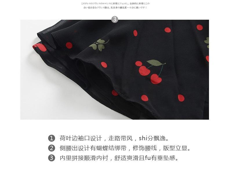 Women discount Dress Chiffon 9