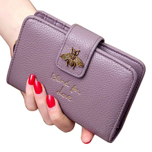 Wallet female short paragraph 2019 new leather tri-fold womens clip tide folding mini small wallet