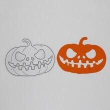 Halloween Funny pumpkin Dies DIY Scrapbooking Album Decoration Embossing Paper Card Craft 75*58 mm