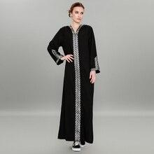 فستان إسلامي عصري للنساء فستان تركي مثير ذو فتحة كبيرة مقاس 5XL مُزين بقصاصات القماش الأسود للحجاب