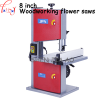 1PC 220V Multifunction Band Saw Machine 8 Inch Woodworking Band sawing Machine Solid Wood Flooring Installation Work Table Saws