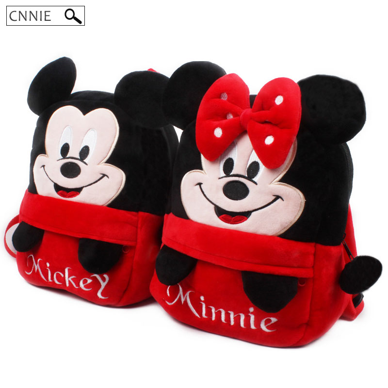 2017 New Children Cartoon schoolbag Mickey Mouse and Minnie Mouse Plush Baby Backpack Cute Kids School Bags Girls Boys Backpack 30cm mickey mouse and minnie mouse toys soft toy stuffed animals plush toy dolls