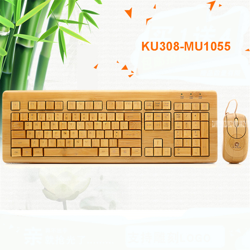 KU308-MU1055 1600 DPI filaire souris et clavier Combo USB Standard bambou Teclado Mecanico jeu souris jeu ensemble bureau, ordinateur portable