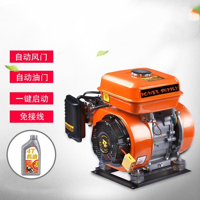Electric Vehicle Range Extender 60v Car 48v72 Volt Frequency Conversion Small Tricycle Four Wheel Battery Gasoline Generator
