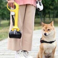 Портативный туалет для домашнего животного собаки выбора собака дерьмо клип домашних животных подобрать дерьмо Инструменты pet клип туалет собакоуловитель Собаки Корма мусорные мешки