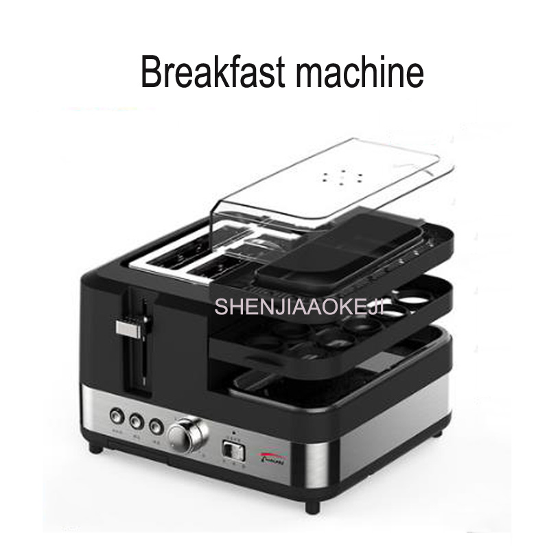 лучшая цена Multifunctional breakfast bread making machine Automatic Home useToast Toaster Steamed Fried grilled Breakfast machine 220V 1pc
