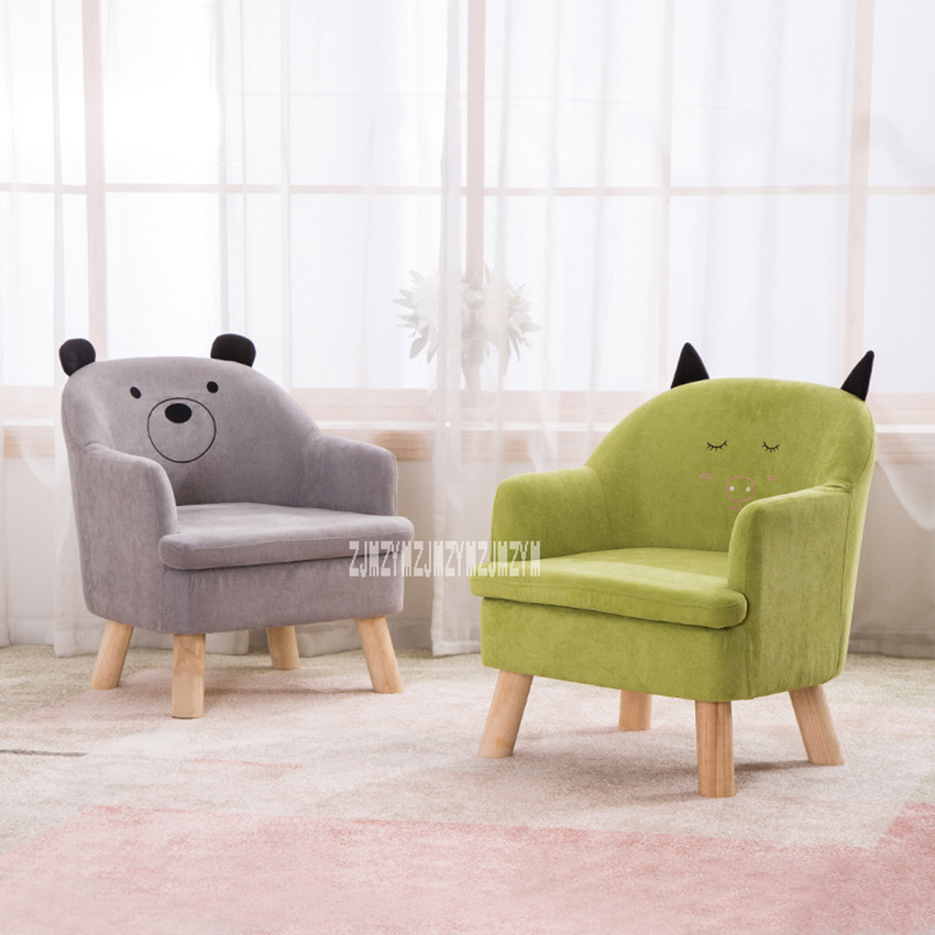 S203 Children Lazy Sofa Animal Cartoon Baby Sofa Detachable Kid Bean Bag Washable Reading Chair Children Furniture Wooden Frame