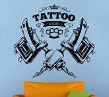New Tattoo Salon Wall Decal Parlor PVC Vinyl Sticker Shop Logo Art Decor 3d vinyl wall stickers art
