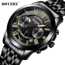 BOYZHE Mens Watches Quartz Men Top Brand Luxury Multi-function Movement Stainless Steel Inox Strap Watch