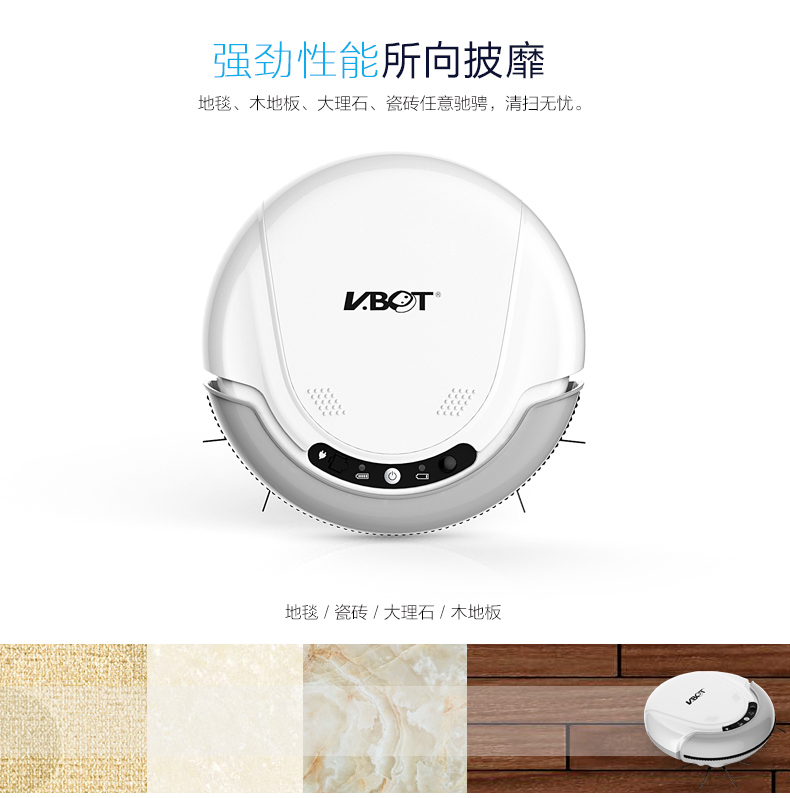 Automatic intelligent sweeping robot household vacuum cleaner sweep and mopping machine elegant white