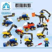 Nouveau 100 pièces Technic bulldozer Puissance Grue Mobile combattant Mk II Modélisme Kits Blocs Briques compatibles technic série jouets