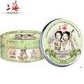 80 g Essential Oil Cream Jasmine Hyaluronic Acid Ageless Face Cream Massage For Face Collagen Day Cream For Anti-Aging Skin Care