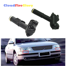 CloudFireGlory For Volkswagen Passat B5 1997-1999 Pair Front Headlight Washer Carrier Sprayer Nozzle Jet L R 3B0955103 3B0955104