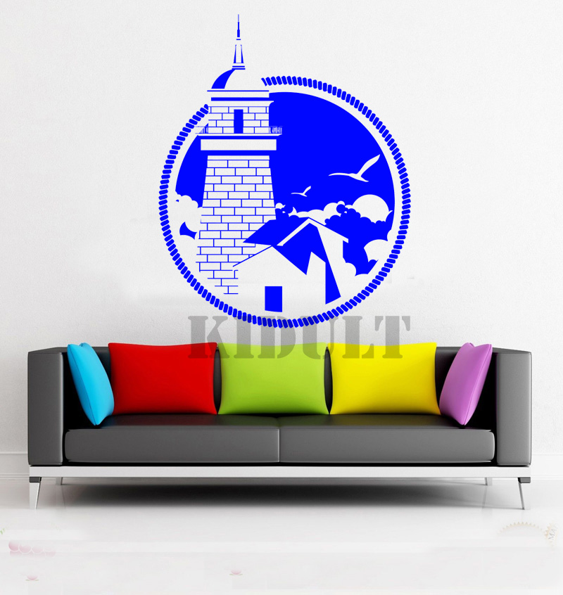 Household Items Home Decorations Creative Lighthouse Family Living Room Wall Sticker Text Stickers Vinyl