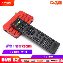 Vmade pequeño S2 Receptor DVB S2 mini HD Digital satélite Receptor full HD 1080P DVB TV BOX con USB wifi dongle y 1 año Cccam