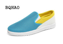 Men Casual Shoes 2016 New Arrival Men's Fashion Solid Breathable Lazy Shoes Male Plus Size 39-44 Slip-on Network Shoe