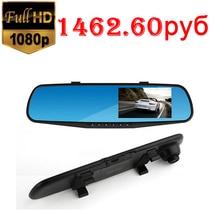 Promo offer Rhythm Full HD 1080P Car Dvr Camera Auto 4.3 Inch Rearview Mirror Digital Video Recorder (not)Dual Lens Registratory Camcorder