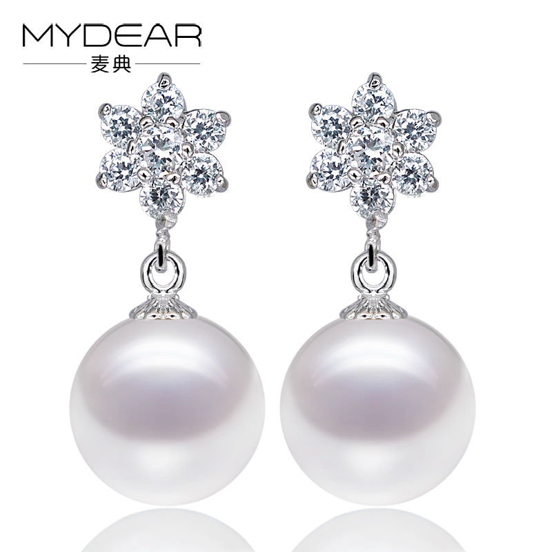 Здесь продается  MYDEAR Genuine Pearl Jewelry Most Beautiful 9.5-10mm Natural Freshwater Pearls Earrings Vintage Women Drop Earrings For Women  Ювелирные изделия и часы
