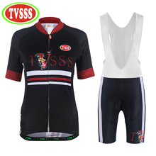 TVSSS  Women's And Men's New Cycling Clothing Unique Bird Pattern Design Cycling Jersey Cycling Shorts MTB Shorts Cycling Jersey